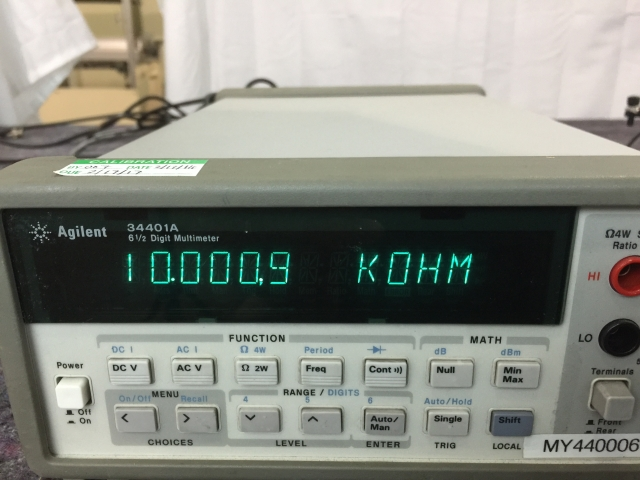 refurbished agilent 34401a multimeter for sale like new rh cardinalcircuit com Digital Multimeter Agilent 34401A User Manual