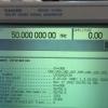 Refurbished Agilent E4436B Signal Generator for sale