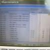 Rohde Schwarz CMU200 Tester 616G (6)