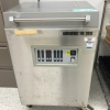 Surplus Audionvac VM201G Vacuum Packaging System