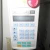 Juki 2050 RL Pic 1 ref- 409 (13)