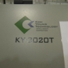 KOH Young KY-3020T AOI (ref354) (3)