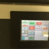 Used PPC N29TP Ultrasonic Stencil Cleaner with software for sale