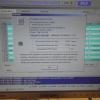 Samsung CP45FV NEO (ref296) (4)