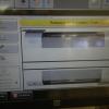 Universal AC30 - DOM 2008 Pic 13